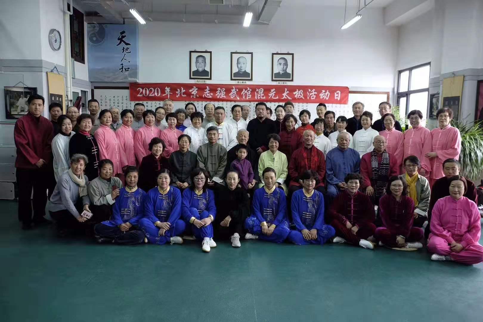 混元太极拳第二代传承人冯秀芳老师收徒仪式
