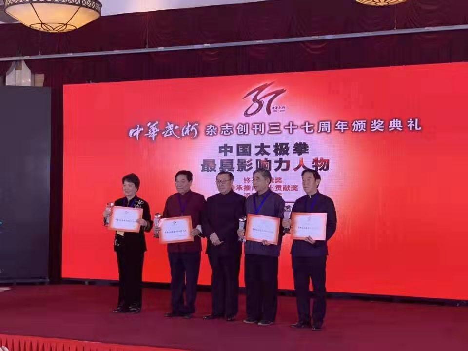 一年又一年,北京志强武馆会员习练太极推手的技能在提高